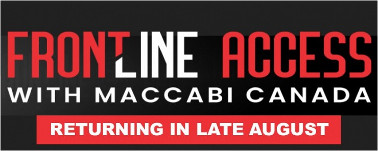 FrontLine Access with Maccabi Canada